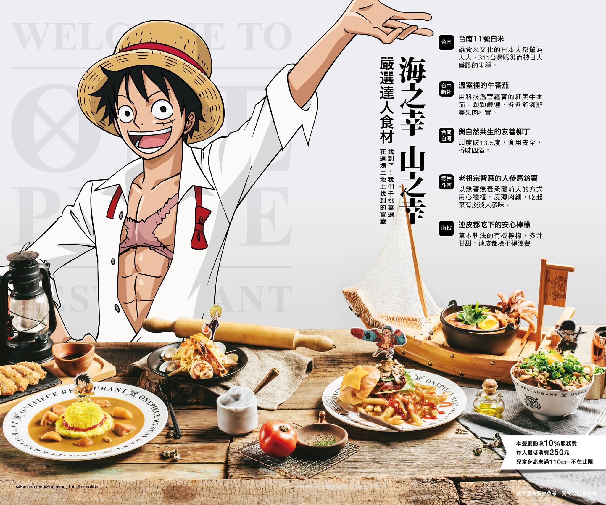 Restaurant-Menu-1
